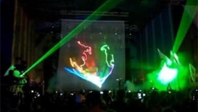 Открытие Международного молодежного форума Таврида 2014 в Севастополе.
