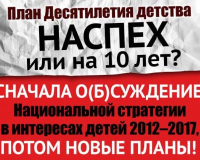 В Севастополе вновь одиночные пикеты