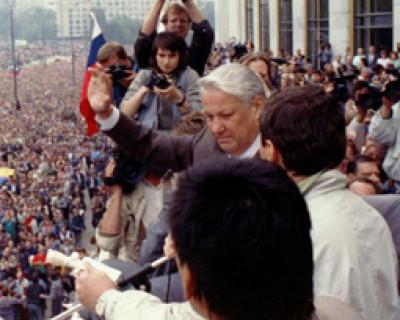 19 августа 1991 года, годовщина попытки государственного переворота