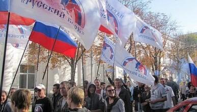Заявление «Русского блока» о самом суровом тюремном сроке за всю историю России