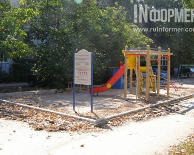 Гагаринский район Севастополя: всё или ничего детям?