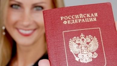 Для россиян будет сокращён срок оформления и выдачи загранпаспортов?