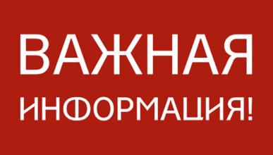 Борис Колесников: Корпорация развития Севастополя создана в обход закона
