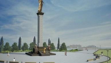 Законность установки памятника «Примирения» в Севастополе установит суд. Правительство ответчик по иску