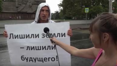 Обращения севастопольцев к президенту РФ Владимиру Путину