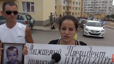 Севастопольские врачи за смерть ребёнка получили ЗАМЕЧАНИЕ