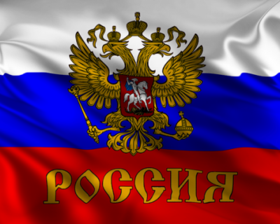 Коллектив «ИНФОРМЕРа» поздравляет всех россиян с Днём Государственного флага
