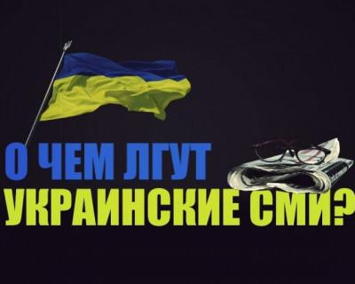 Крым не даёт спокойно спать украинским журналистам (видео)