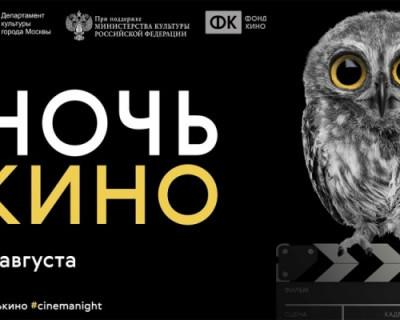 В Севастополе всю ночь можно будет смотреть фильмы