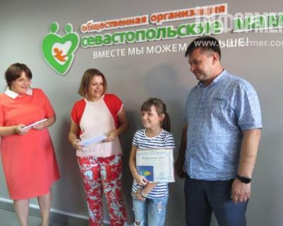 «Севастопольские мамы» помогли одарённым малышам подготовиться к учебному году