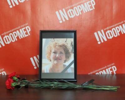 Сегодня вторая годовщина смерти выпускающего редактора «ИНФОРМЕРа» Ирины Остащенко