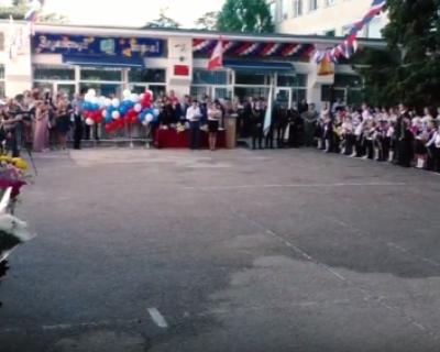 Как прошла торжественная линейка в севастопольской гимназии №24