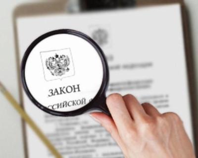 Какие изменения вступают в силу в РФ в сентябре 2017