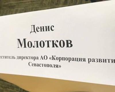 Как проходит ползучая легализация томских методологов в севастопольском правительстве?