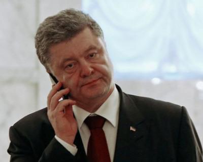 Список «людей Порошенко» в Крыму