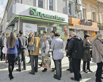 Погашение кредитов в украинских банках для крымчан остаётся обязательным