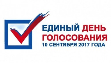 Как проходил Единый день голосования в Севастополе