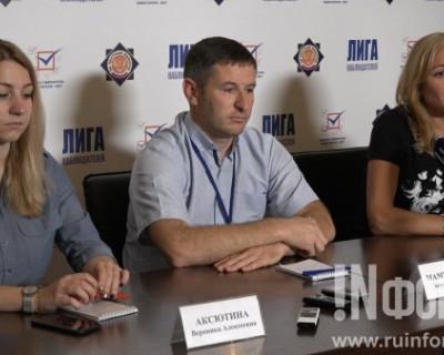 Севастопольские общественники: «Такая явка должна стать сигналом для нового губернатора»