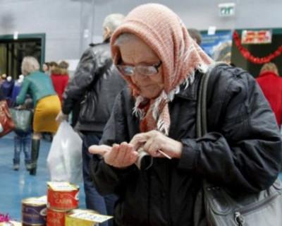 Грустная новость для пенсионеров: в России уменьшатся пенсии