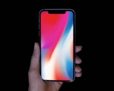 Новый iPhone X – это …