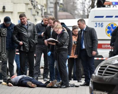 Украина назвала организатором убийства Дениса Вороненкова бывшего мужа Марии Максаковой