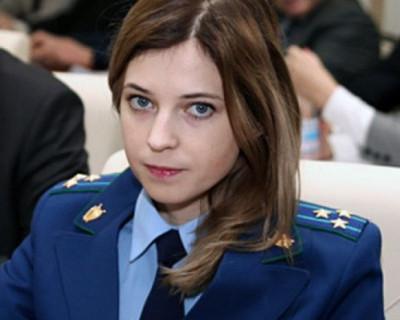 Пермский депутат послал Поклонскую к психиатрам