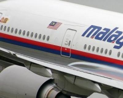 Роковой рейс MH-17. Его забыли?