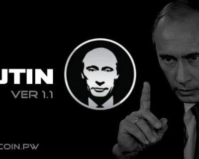 Шаг в будущее: в России создали национальную криптовалюту «Путин»