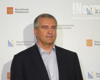 Глава Крыма Сергей Аксёнов об инаугурации губернатора: «В Севастополе к этому шли давно»