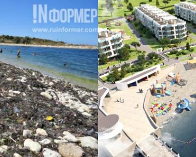 Умирающий пляж или современная зона отдыха? Севастопольцы приглашаются на презентацию грандиозного проекта
