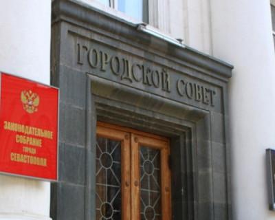 Депутаты Севастополя поработали: итоги заседания 19 сентября 2017 года