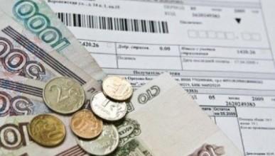 В Крыму и Севастополе повышение цен на коммунальные услуги будет проходить с октября по декабрь 2014 года.