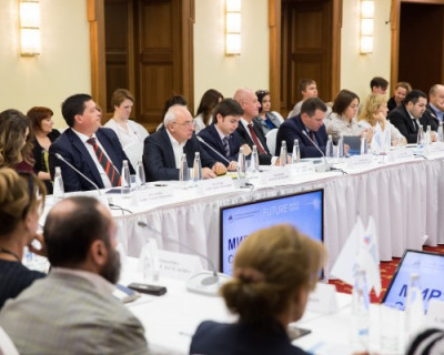 Ялтинский форум соберёт в Крыму более 60 стран мира