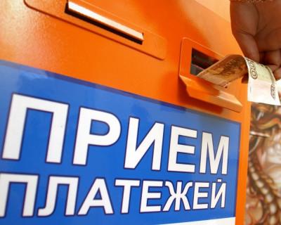 Европлат пришел в Крым