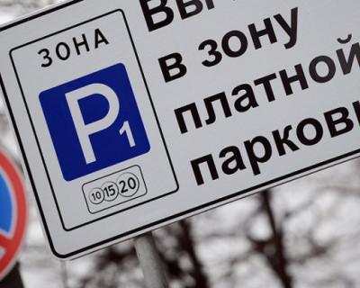 Стала известна стоимость одного часа парковки в Балаклаве