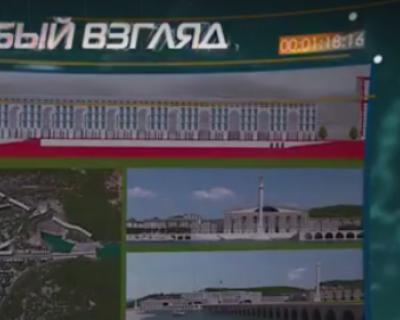 Вопрос Генплана Севастополя опять в основной городской повестке! (ВИДЕО)