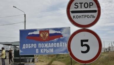 К декабрю ФСБ отгородит Крым от Украины забором, через который невозможно перелезть