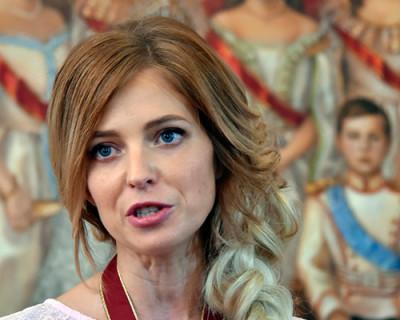 Наталья Поклонская в своей борьбе против фильма «Матильда» сделала неожиданные заявления