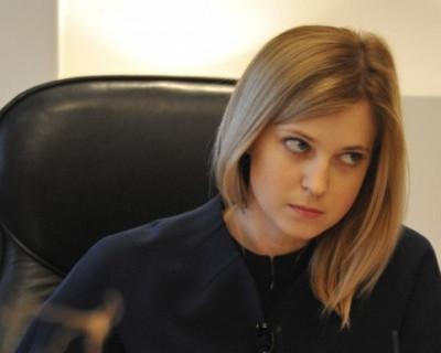 Поклонская не выдержала и усмотрела связь между кризисом «ВИМ-Авиа» и фильмом Алексея Учителя