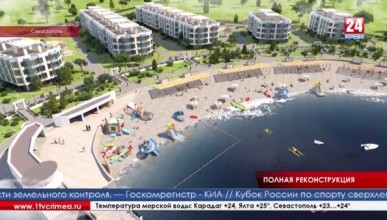 Крымский телеканал транслирует: какая привлекательная зона отдыха может появиться в Севастополе?