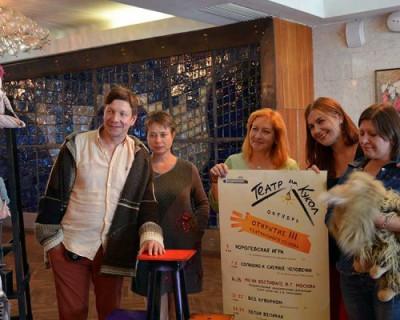 «Спектральный анализ женщины» как фееричное открытие творческого сезона в Севастополе
