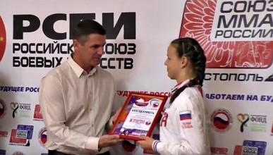 Севастопольские спортсмены завоевали награды Всероссийских юношеских игр боевых искусств в Анапе
