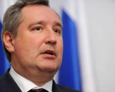 Рогозин: Балаклаву нужно очистить от объектов с «филькиными грамотами»