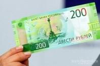 Крым в числе первых, кто получит банкноты нового поколения с изображением Севастополя