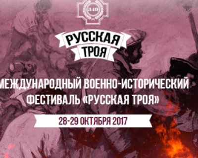 В Севастополе воссоздадут события из истории осажденного города