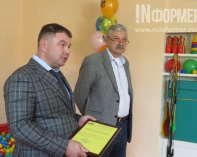 Благотворительный Фонд «Наш дом — Севастополь» подарил новый зал ЛФК Детскому центру реабилитации (ВИДЕО)