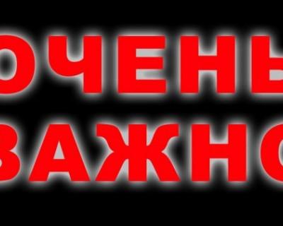 Создание кладбища на 35-й береговой батарее прямо противоречит законодательству РФ!