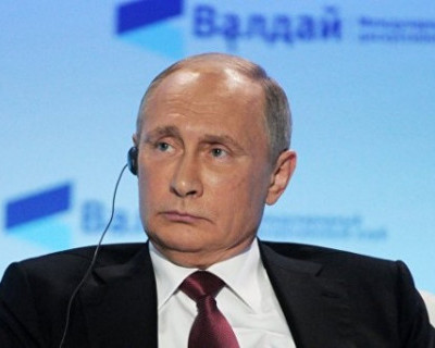 На заседании Валдайского клуба эксперты услышат из уст Путина «очень важную речь»