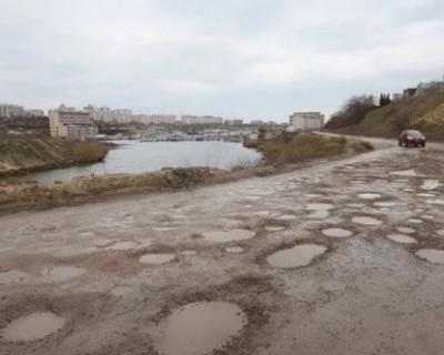Когда в Севастополе отремонтируют самую «убитую» дорогу?