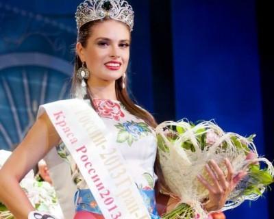 В Севастополе пройдет конкурс «Краса России»